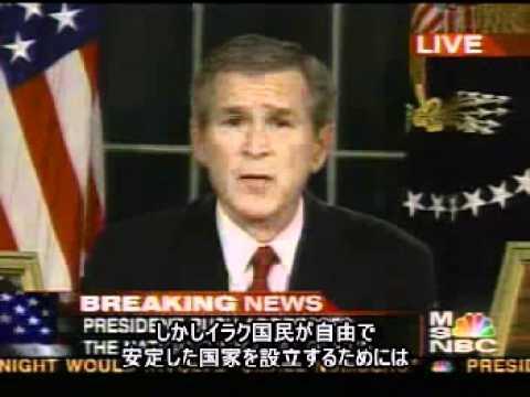 映画 「DC911」9.11アメリカ同時多発テロでなぜ、アメリカはアフガニスタンに侵攻したのか。
