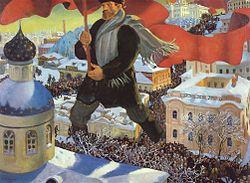 ロシア革命 その2 ロシア内戦と、ソビエト社会主義共和国連邦の樹立まで